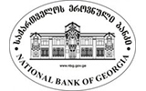 Национальный Банк Грузии